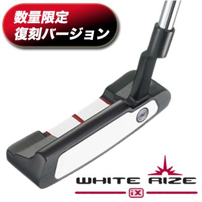 ホワイト ライズ iX #1SH パター 復刻モデル [34インチ]