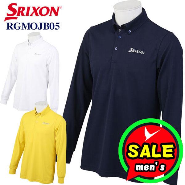 【即日発送対応】スリクソン 長袖ポロシャツ RGMOJB05