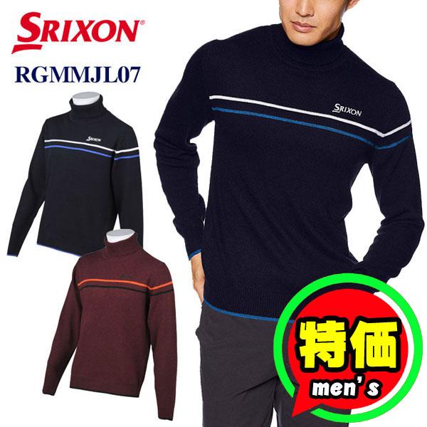 【即日発送対応】スリクソン タートルネックセーター RGMMJL07