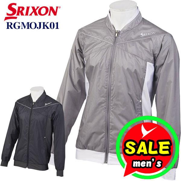 【即日発送対応】スリクソン フルジップウィンドジャケット RGMOJK01