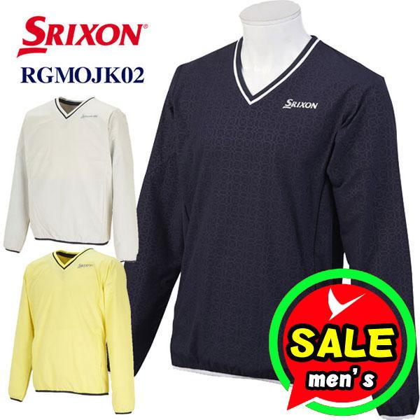 【即日発送対応】スリクソン Vネックプルオーバー RGMOJK02