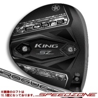 ★ポイント10倍★コブラ KING SPEEDZONE DIGITAL CAMO LIMITED EDITION ドライバー